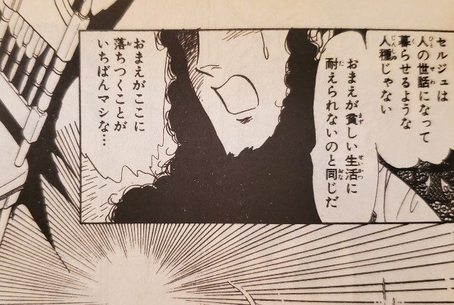 f:id:akirainhope:20210210084409j:image
