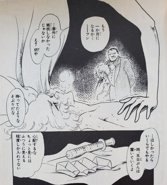 f:id:akirainhope:20210414130438j:image