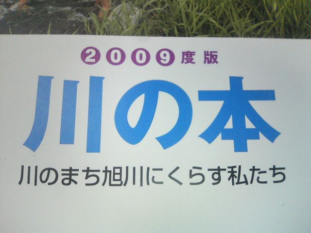 f:id:akirais:20100224212800j:image:h168:right