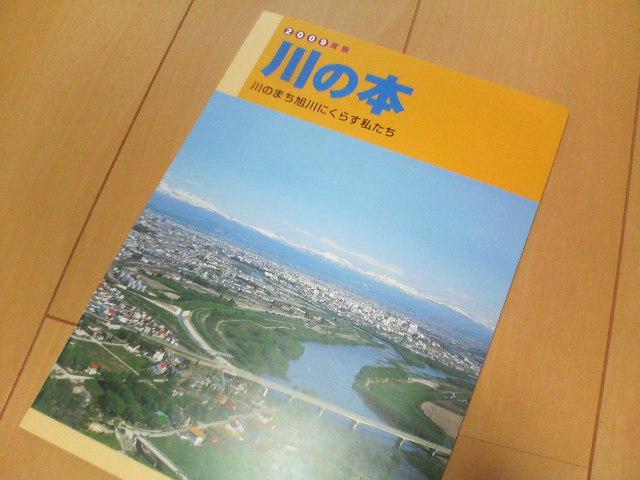 f:id:akirais:20100224212801j:image:h480:left