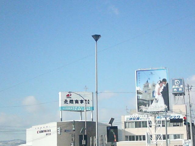 f:id:akirais:20100309103100j:image:h350