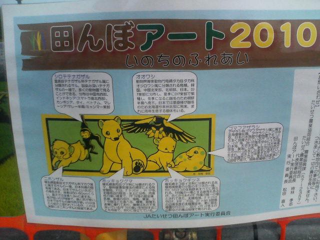 f:id:akirais:20100711144900j:image:h300