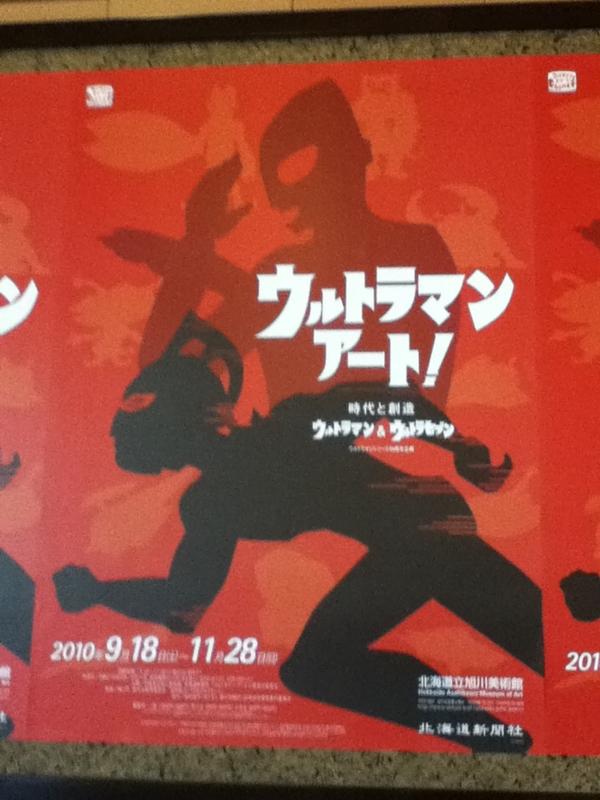 f:id:akirais:20101107110759j:image:h200:right