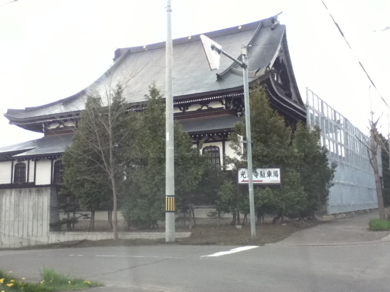 f:id:akirais:20110522134629j:image