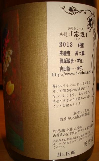 f:id:akirais:20150702165950j:image:h320