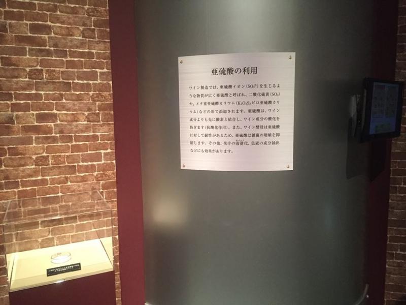 f:id:akirais:20151109084612j:image