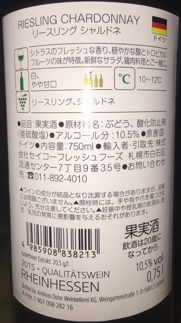 f:id:akirais:20161103154920j:image:h320