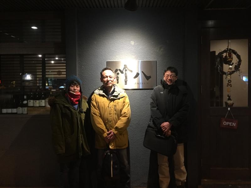 f:id:akirais:20170206213152j:image