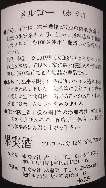 f:id:akirais:20170412182029j:image:h320