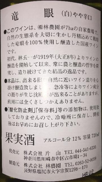 f:id:akirais:20170412182040j:image:h320