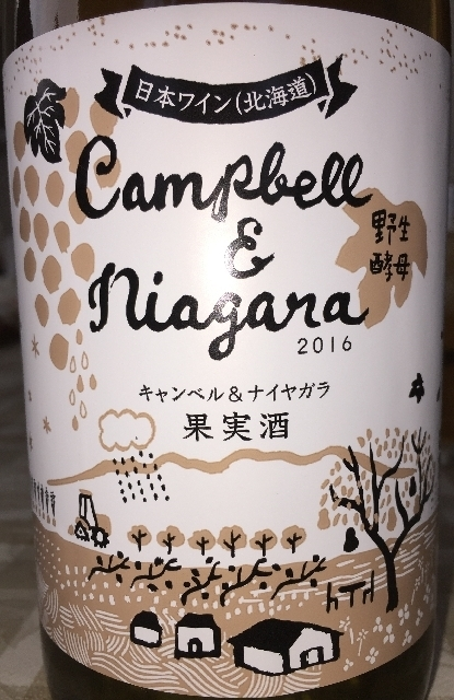 f:id:akirais:20170715134021j:image:h320