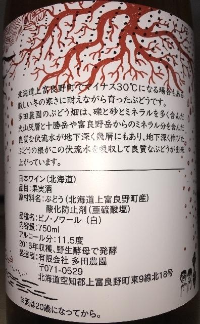 f:id:akirais:20170902105000j:image:h320