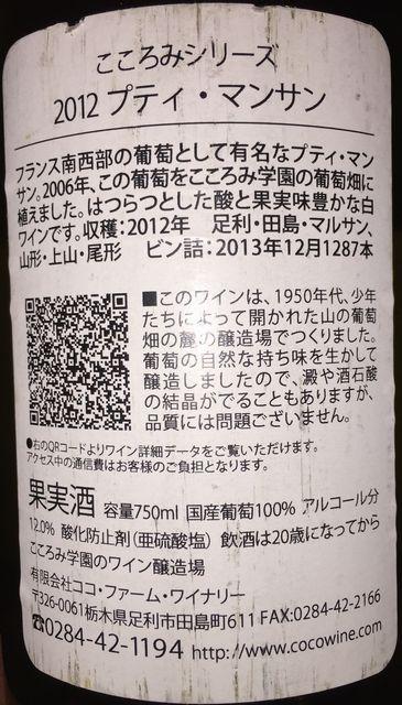 f:id:akirais:20170929121638j:image:h320