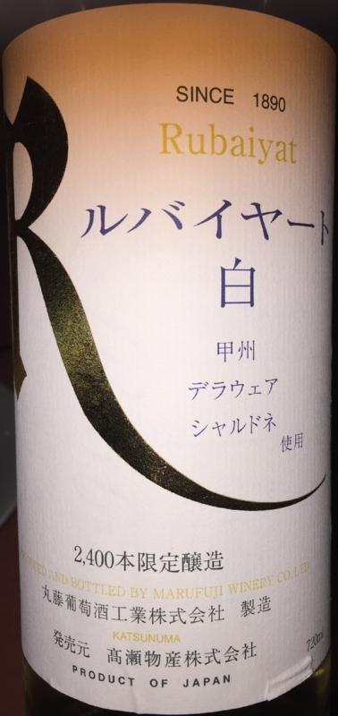 f:id:akirais:20180615195202j:image:h320