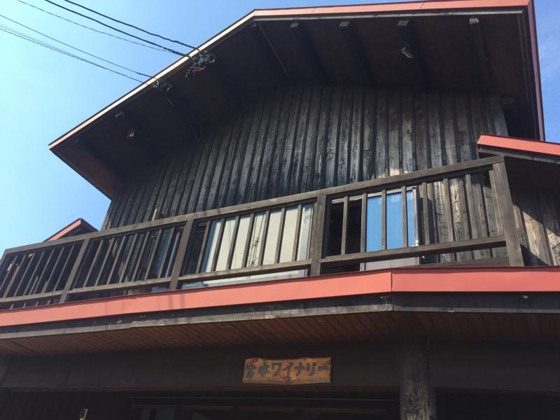 f:id:akirais:20180805140717j:image