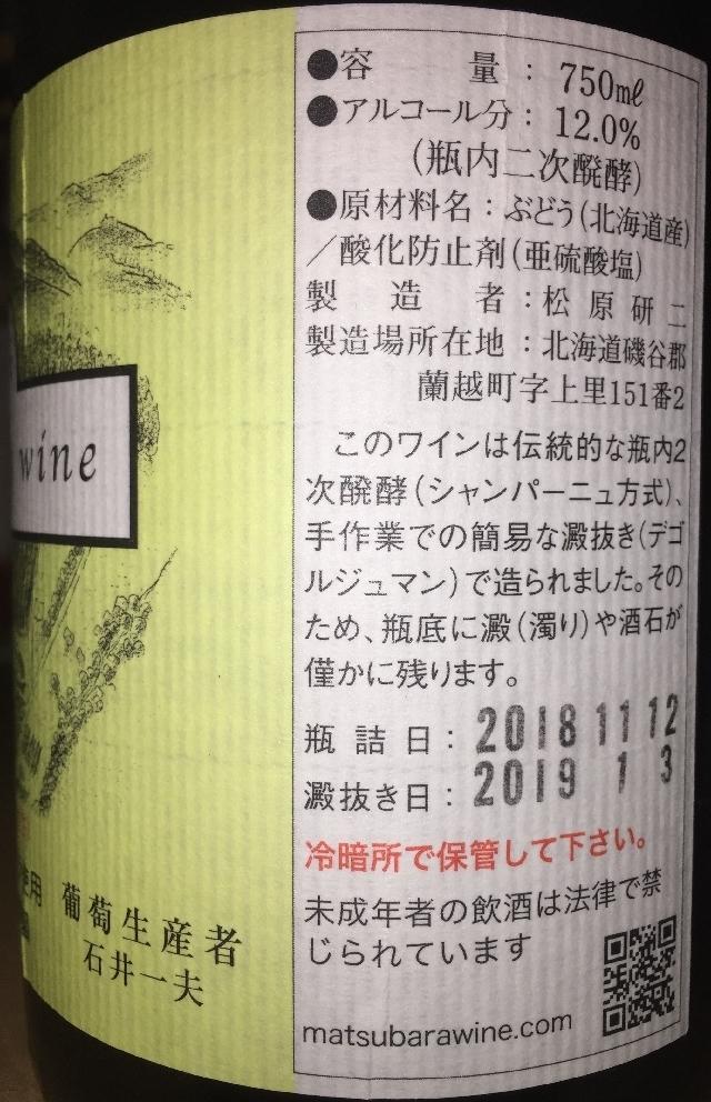f:id:akirais:20190105193347j:plain:h320