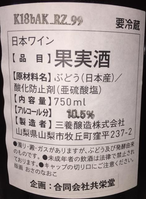 f:id:akirais:20190525132056j:plain:h320