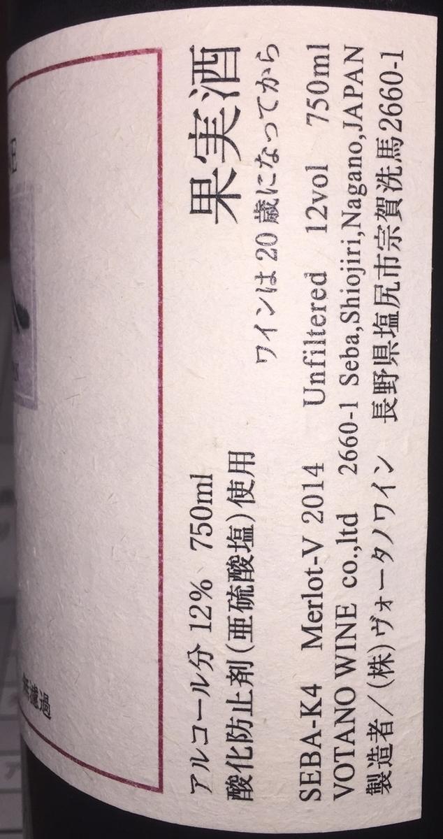 f:id:akirais:20190911204002j:plain:h320