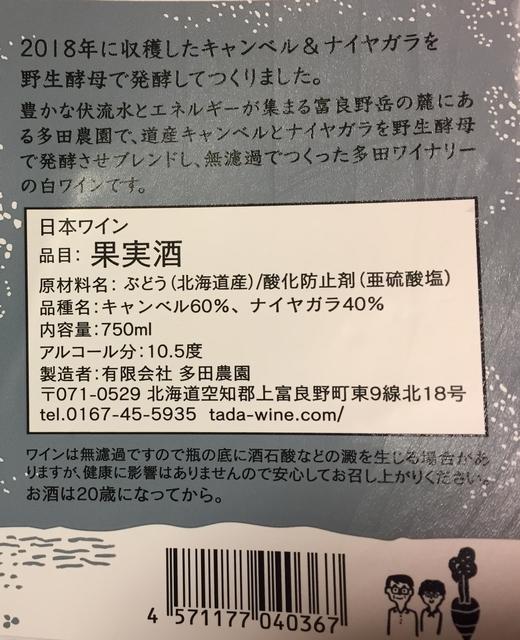 f:id:akirais:20190913211213j:plain:h320