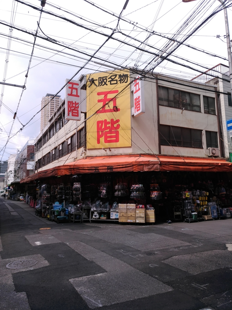 f:id:akiraism1018:20170308195030j:plain