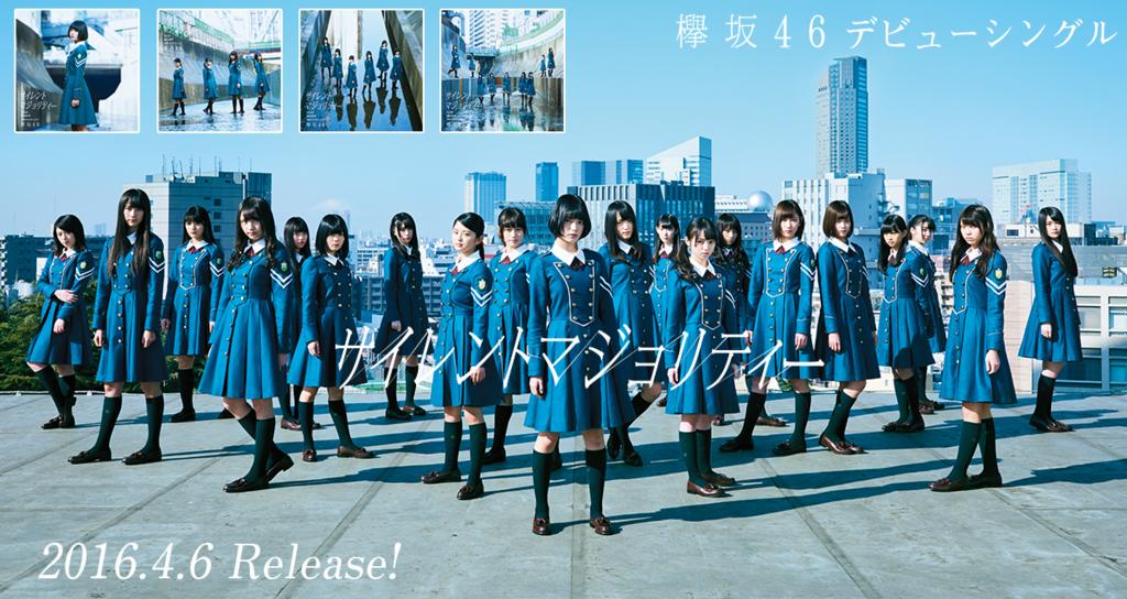 f:id:akirakishi:20160424232037j:plain