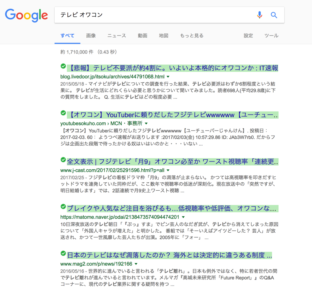 f:id:akirakishi:20170314190824p:plain