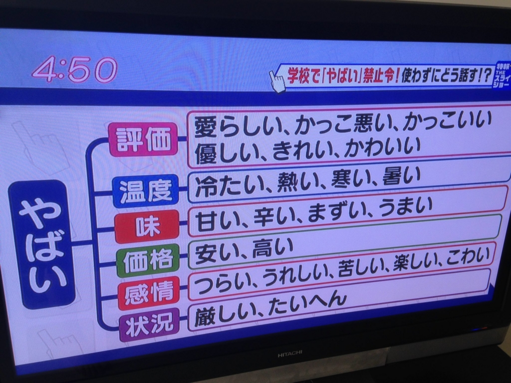 f:id:akirakishi:20170320171608j:plain