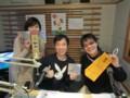 杉真理さんのラジオにゲスト出演