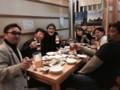熊本 瓢六にて