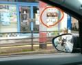 熊本の街頭に貼ってある平田輝ライブポスター