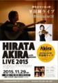 11/29(日)熊本ライブ2015