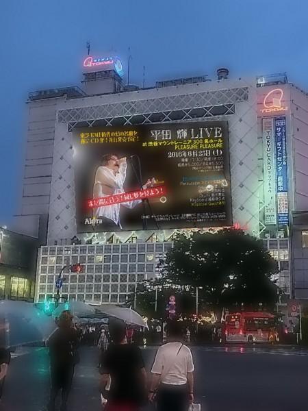 渋谷にこんなこと特大ポスターが貼られることを夢見て(*^^*)