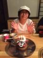 原田さんのお誕生日サプライズケーキ