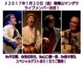 1/20のバンドメンバー決定\(^o^)/
