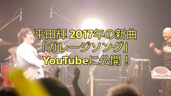 草月ホールチケット一般発売記念!