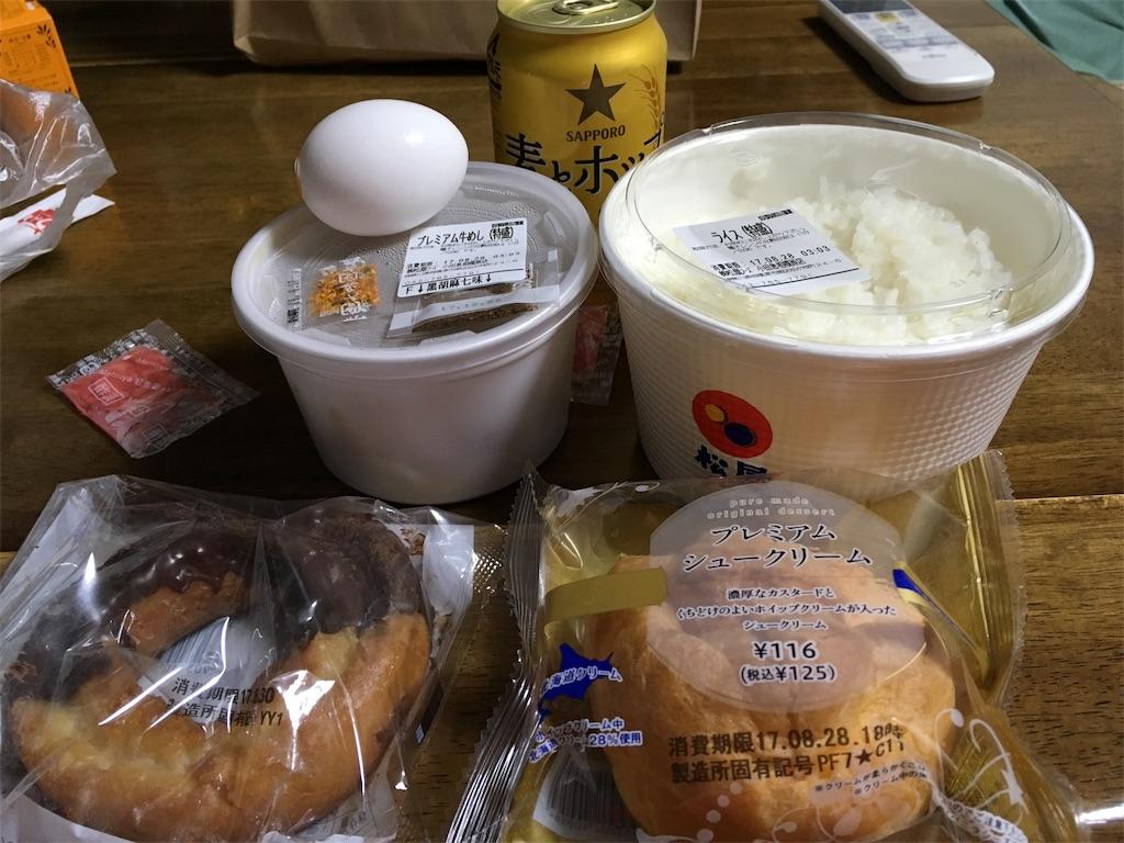f:id:akiramatsuoka:20170828104231j:image
