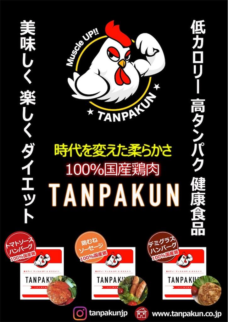 f:id:akiramatsuoka:20170830102216j:image