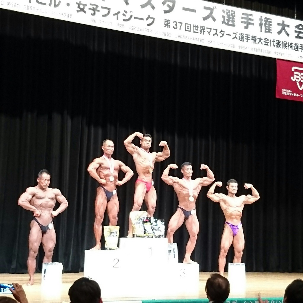 f:id:akiramatsuoka:20170911144545j:image