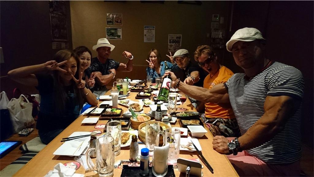 f:id:akiramatsuoka:20170911145951j:image
