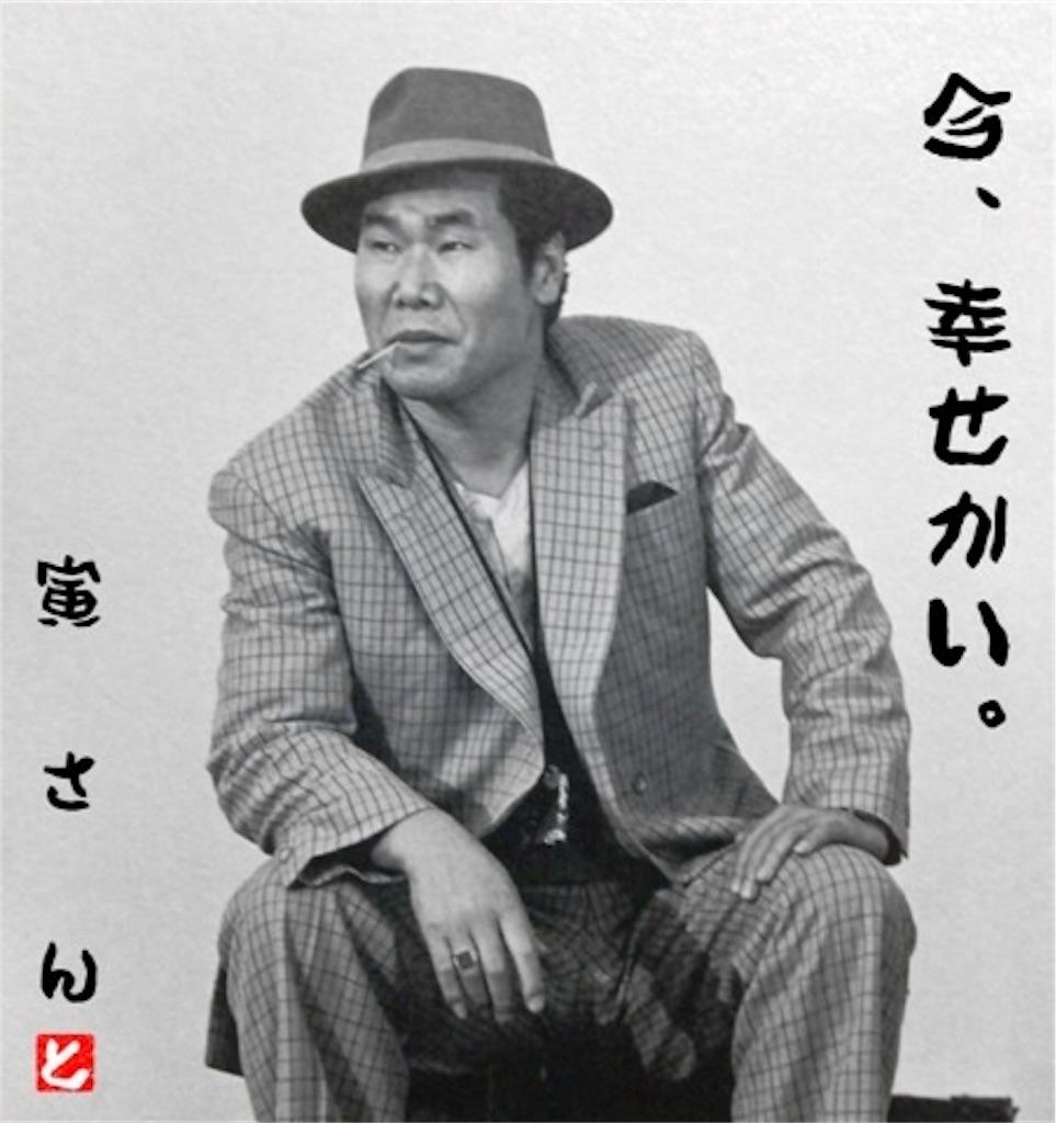 f:id:akiramatsuoka:20171003165609j:image
