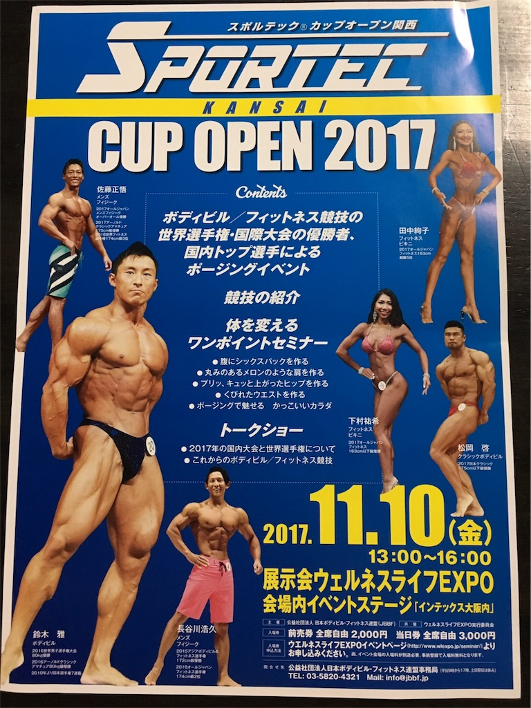 f:id:akiramatsuoka:20171014093519j:image