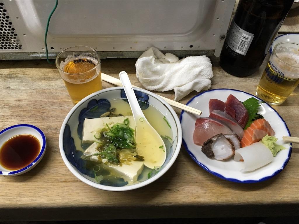 f:id:akiramatsuoka:20171024171117j:image