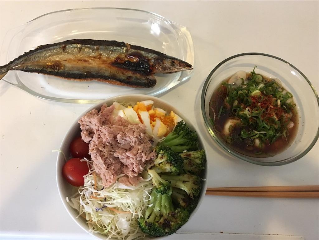 f:id:akiramatsuoka:20171106183931j:image