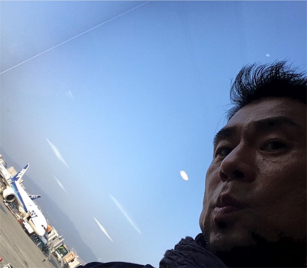 f:id:akiramatsuoka:20171115161139j:image