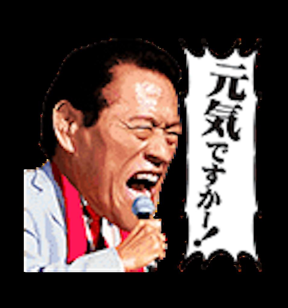 f:id:akiramatsuoka:20171116021216p:image