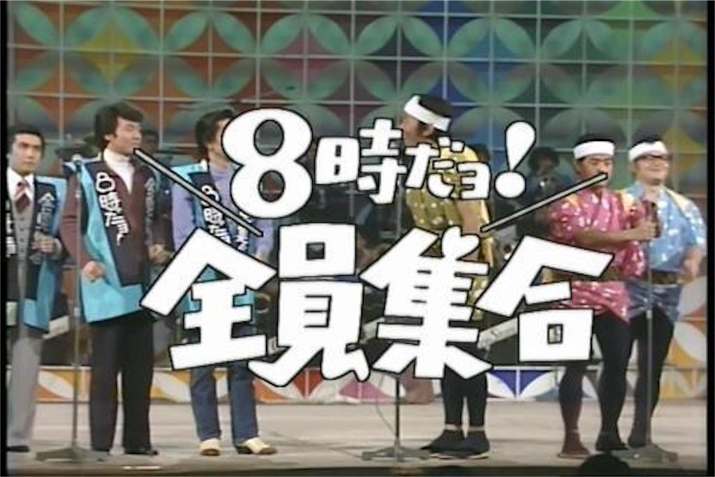 f:id:akiramatsuoka:20171116081933j:image
