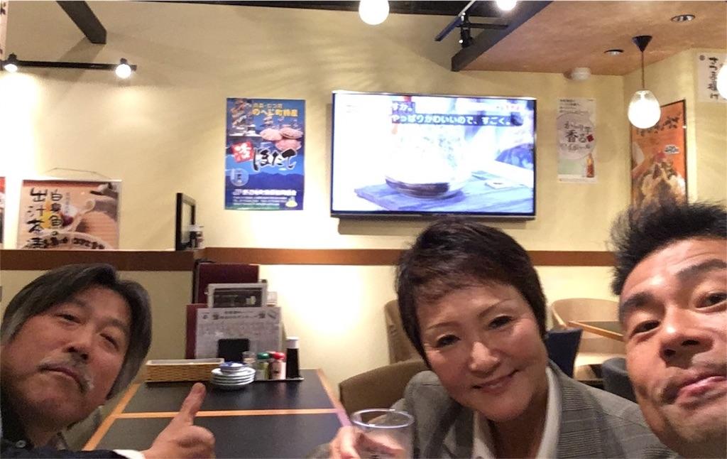 f:id:akiramatsuoka:20171129220412j:image