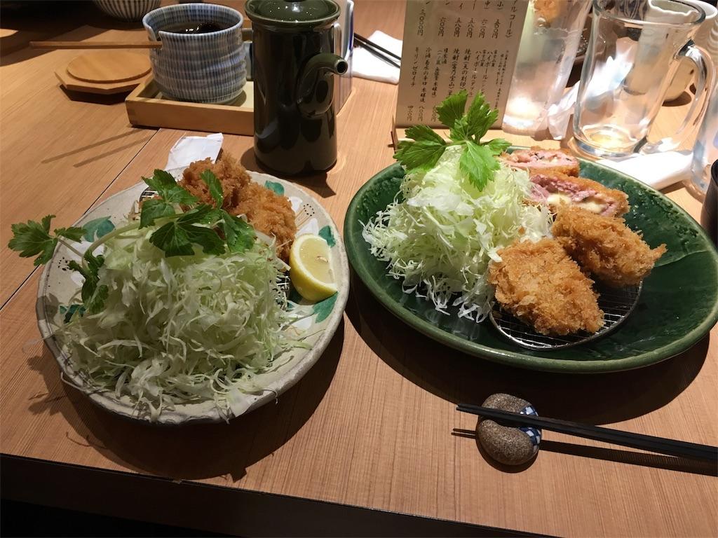 f:id:akiramatsuoka:20171130211957j:image