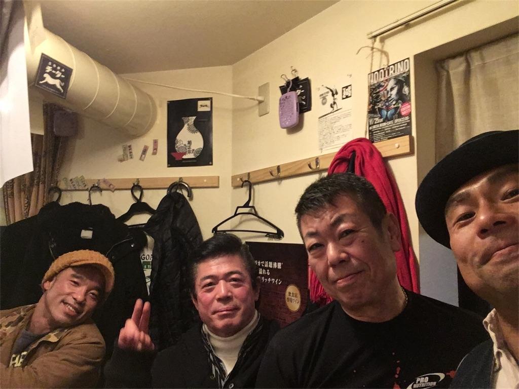 f:id:akiramatsuoka:20171212135633j:image