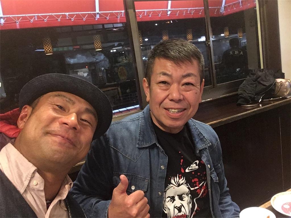 f:id:akiramatsuoka:20171212135642j:image